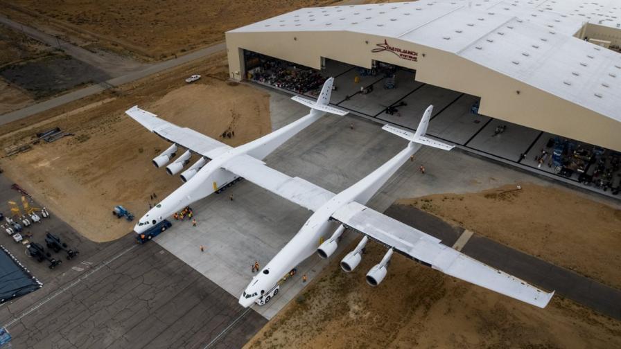Най-големият самолет в света е почти готов за първи тестове
