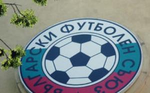 Скромни глоби след кръговете в Първа и Втора лига