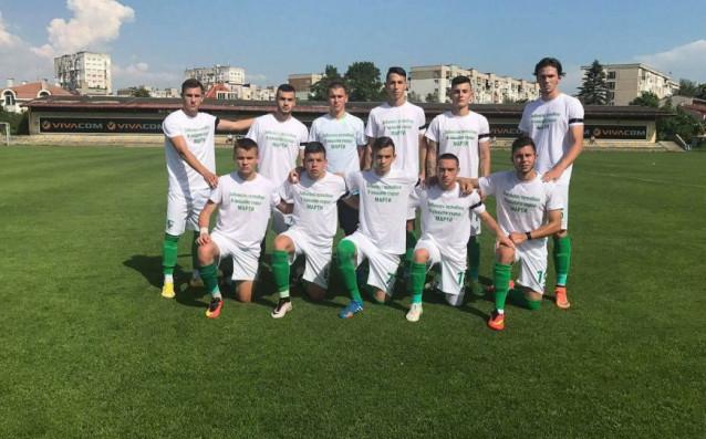Берое U19<strong> източник: beroe.bg</strong>