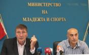Любо Минчев обяви състава на националния, Лилов не бе повикан