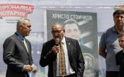 Христо Стоичков<strong> източник: LAP.bg, Пламен Кодров</strong>