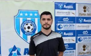 Черно море се раздели с 6-кратен шампион на България