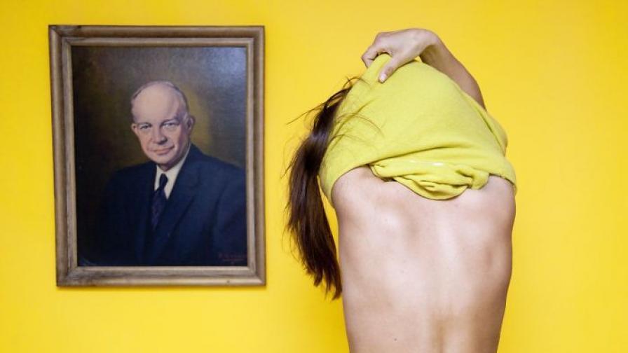 Не се събличай пред портрет на мъж и не облизвай жаба