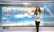 Прогноза за времето (20.06.2017 - централна емисия)
