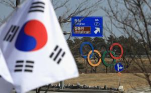 Южна Корея ще топи ледовете със Северна с Олимпиада