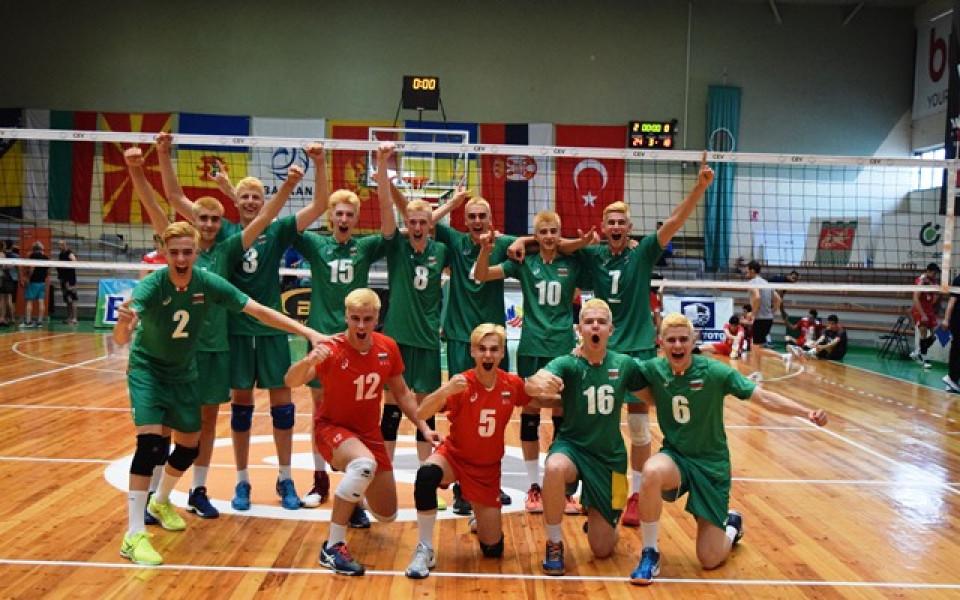 Волейболистите ни на финал на Балканиадата за юноши под 17 години