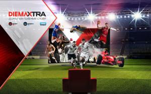 Футболно лято 2017 в ефира на DIEMA EXTRA