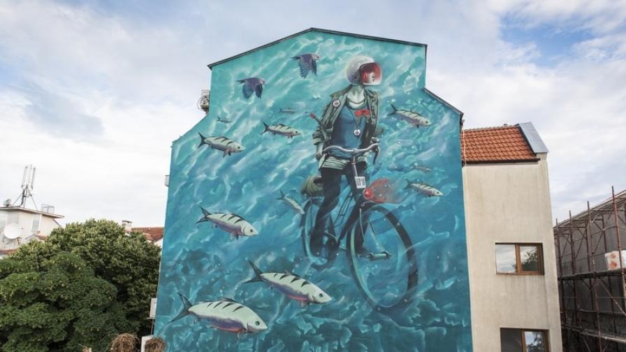 Как един български град се промени завинаги
