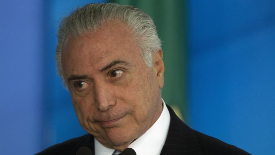 Президентът на Бразилия Мишел Темер