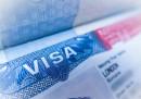 САЩ с нови критерии за визи за мюсюлмани