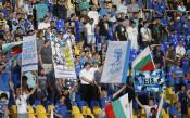 Левски получи 250 билета за Черна гора, иска 1000