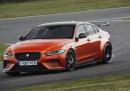 """Jaguar пусна най-бързата """"котка"""""""