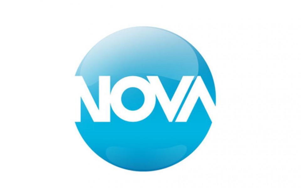 NOVA затвърждава стабилното си представяне сред активното население и този ноември