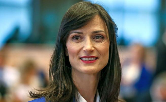 Мария Габриел: От 2018 г. влиза общ регламент за защита на данните