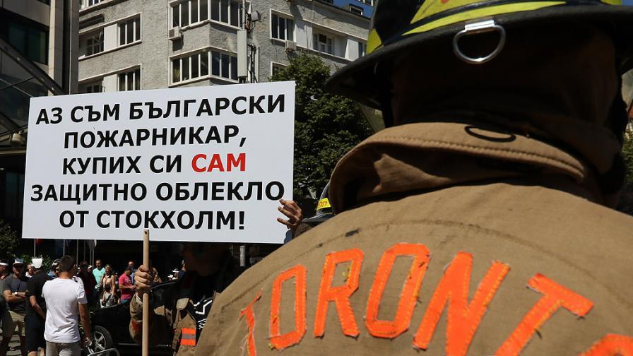 Служителите искат по-високи заплати, нови униформи и нов закон за МВР