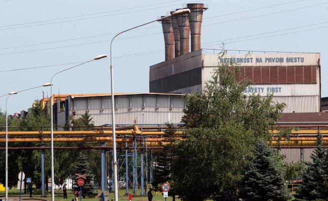 Фабриката в Смедерово през 2016, когато беше закупена от китайците
