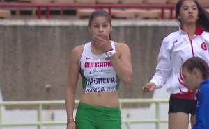Александра Начева отново блести! Трети национален рекорд за 14 дни