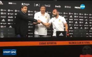 Любо Пенев стартира с победа начело на втория отбор на Валенсия