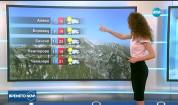 Прогноза за времето (18.07.2017 - централна емисия)