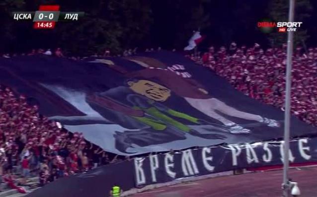 Сектор Г атакува Боби Михайлов и БФС
