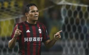Марсилия договори топ нападател на Милан за 15 милиона