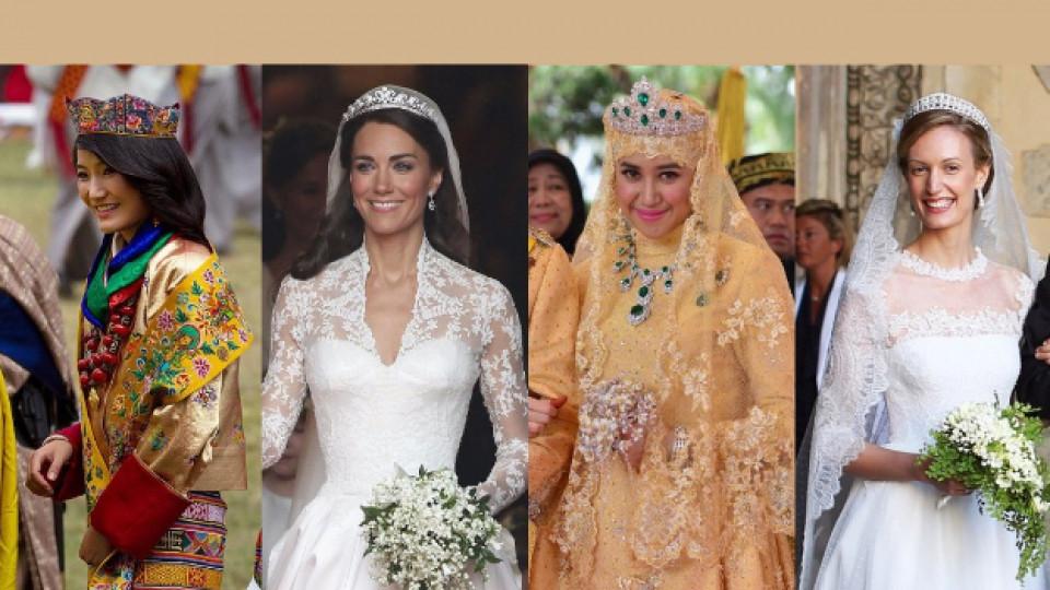 Истинските принцеси и техните приказни сватби