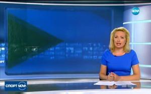 Спортни новини на NOVA, 24.07.2017 (централна)
