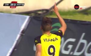 Вторият гол на Фернандо Виана срещу Славия