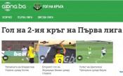 Маркови изпълнения в битка за Гол на 2-ия кръг в Първа лига