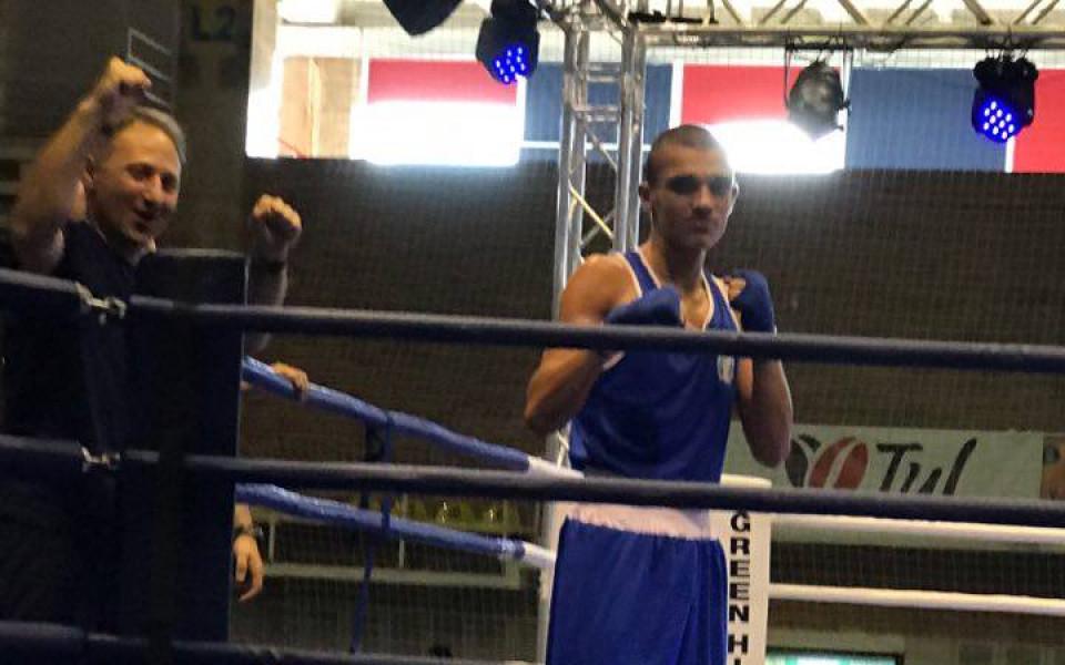 Уилям Чолов спечели европейската титла по бокс за ученици