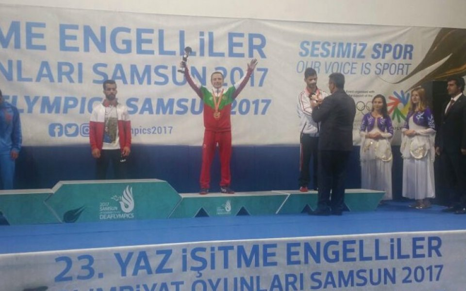 Нови два медала за България от Олимпиадата за глухи в Самсун