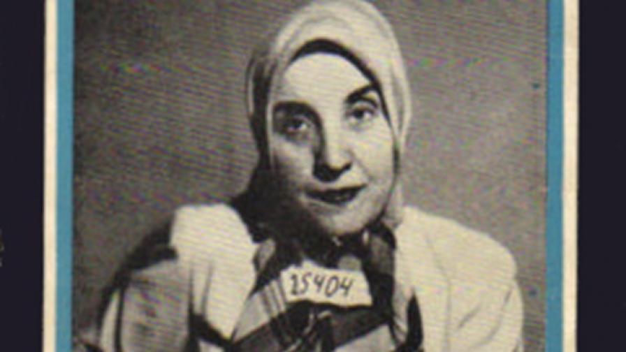 """""""Ангелът на Аушвиц"""" - една лекарка, спасила стотици"""