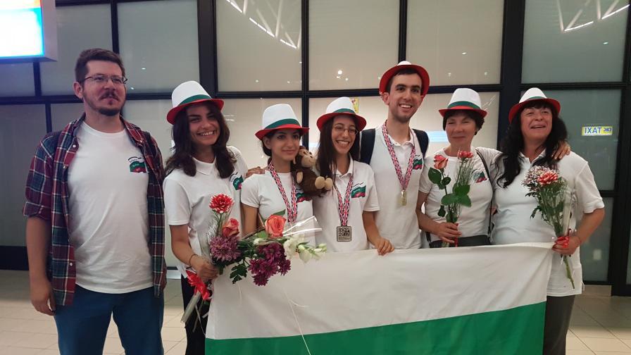 Българските ученици спечелиха първо, второ и трето място