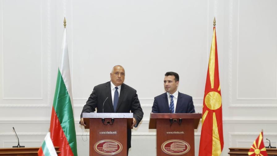Борисов към македонска журналистка: Да се бием ли искате