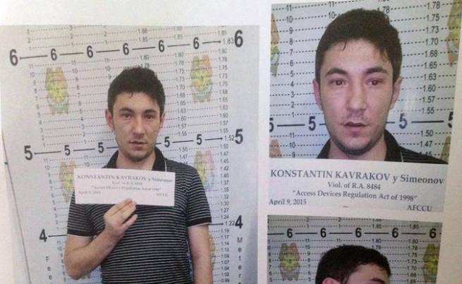 """Задържаха българския """"крал на хакерите"""", заподозрян за източване на сметки на Бил Гейтс"""