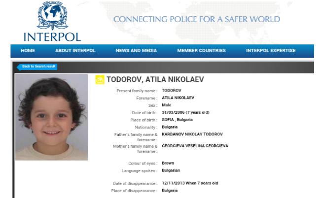 Български полицай: Холандия не иска да върне сина ми, дали са го на гей двойка