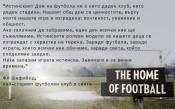 Най-старият клуб с прочувствени думи за бъдещето на футбола след Неймар