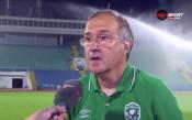 Георги Дерменджиев: Поздравявам Витоша, че играят открит футбол