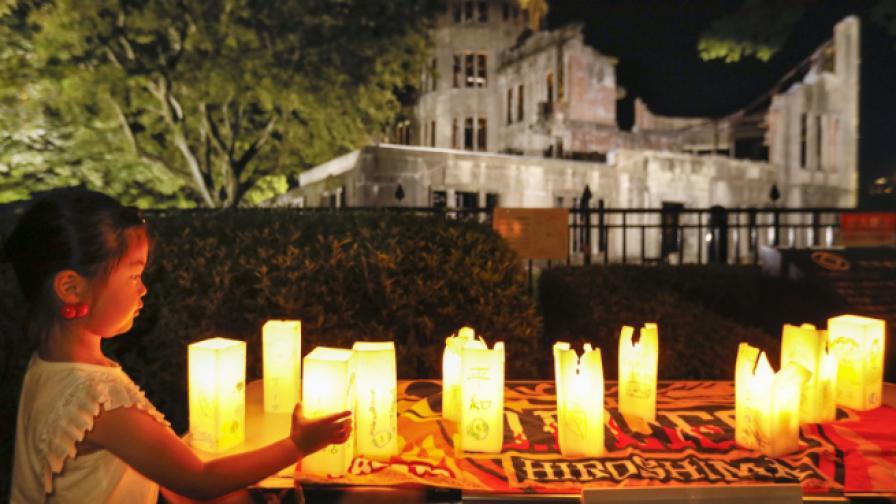 72 години от атомната бомбардировка над Хирошима
