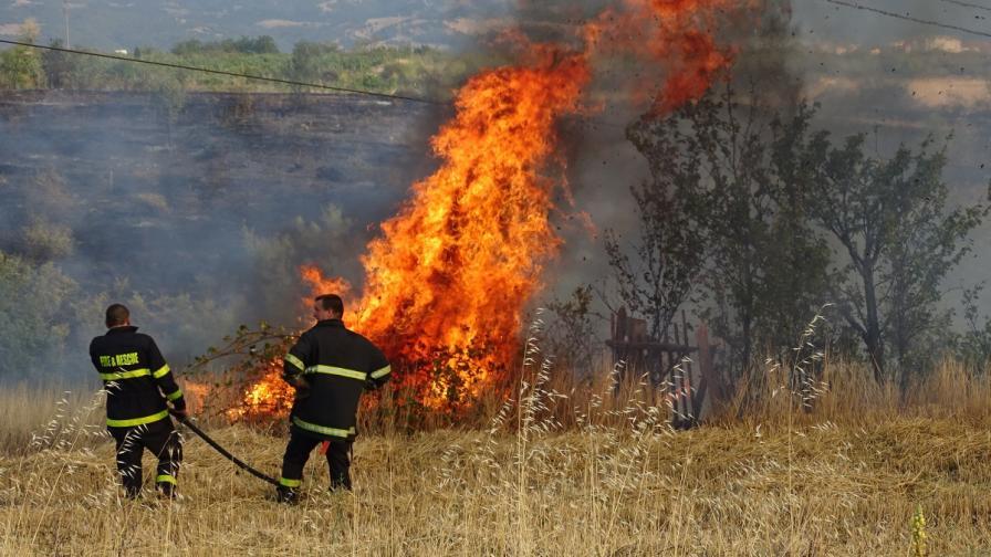Над 600 пожара у нас за 3 дни, опасността продължава