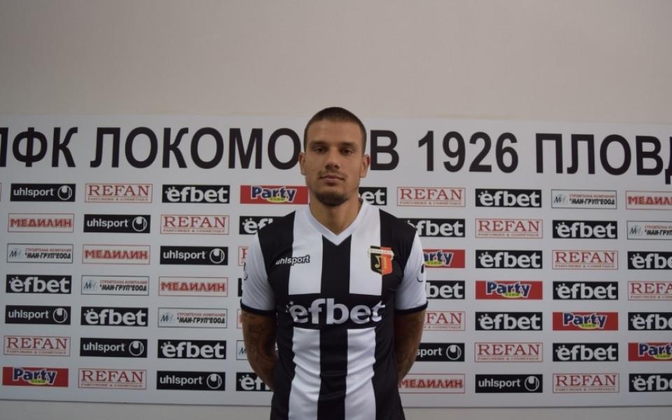 Двама отпаднаха от групата на Локомотив  Пловдив за мача със Славия