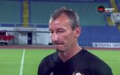 Стамен Белчев: Доволен съм само от 3-те точки и нищо друго