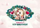 VIP Brother 2017 се завръща. Вижте кога
