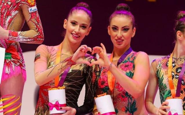 Невяна Владинова и Катрин Тасева<strong> източник: Българска федерация художествена гимнастика  - Официална страница</strong>