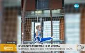 Малък шампион по гимнастика загина в катастрофа
