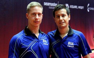Александров и Коджабашев отпаднаха от Европейското по тенис на маса