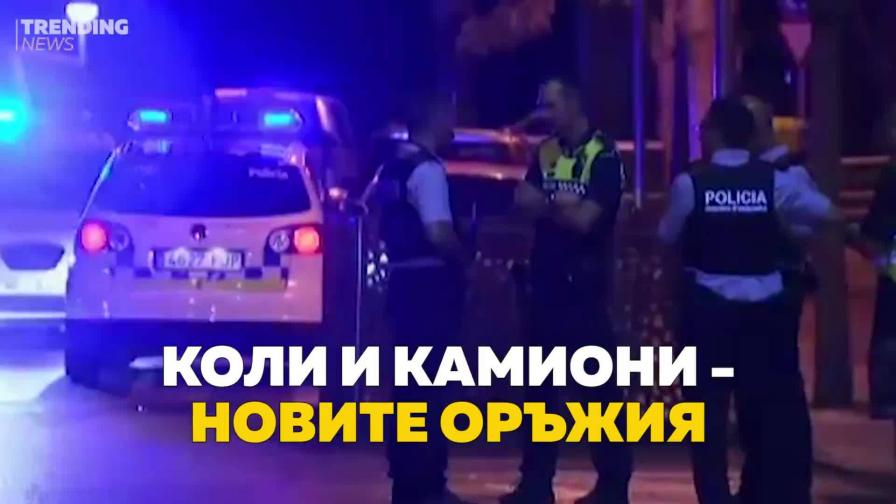 Барселона - как можеше да бъде предотвратена атаката