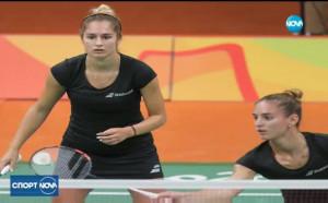 Поне четвъртфинал гонят сестри Стоеви на Световното