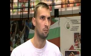 Виктор Йосифов:Ако играем добре, имаме шансове срещу всички