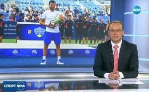Спортните новини на NOVA (21.08.2017 - централна емисия)